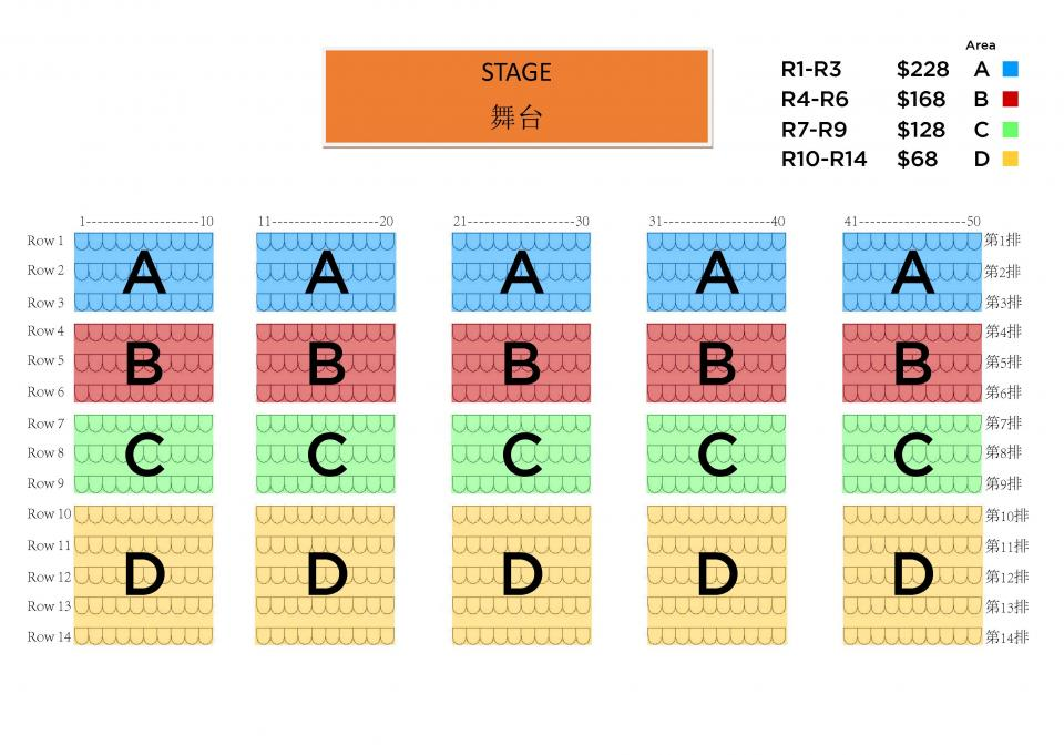 Stage Map 0913.jpg